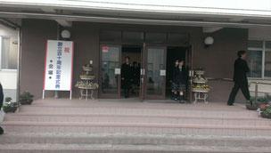 井原高校体育館入口
