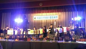 井原高校音楽部
