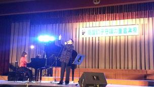 歌手:川口京子さん,ピアノ:長谷川芙佐子さん