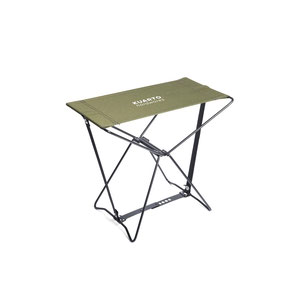 KUARTO Collapsable Camp Stool