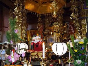 日隆(龍)寺 本堂