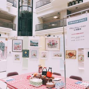 新札幌デュオカルチャースクール生徒作品展&ワークショップ