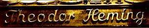 Geschichte Juwelier Heming Coesefld