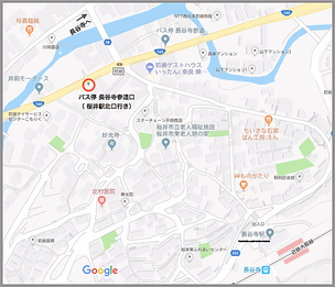 バス停「長谷寺参道口」 地図
