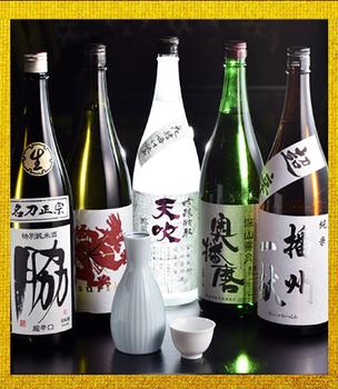 日本酒 酒 播州 奥播磨 姫路のお酒