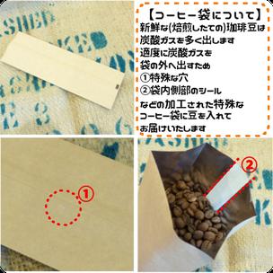 珈琲豆 通販 送料無料 安曇野コーヒー