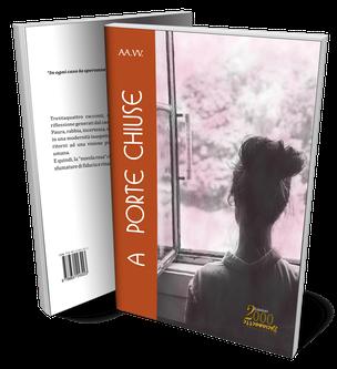L'antologia targata 2000diciassette, A porte chiuse