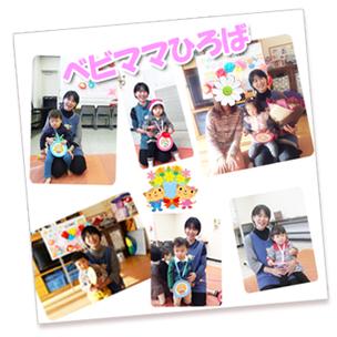 大倉山・綱島ベビーマッサージ・ベビーサイン・ふれあい遊びBaby-mama club