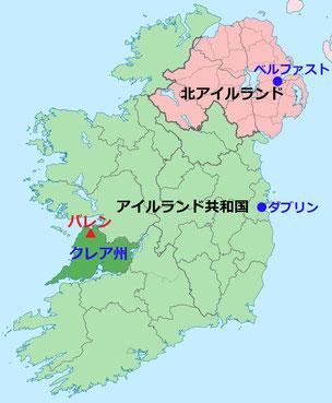 アイルランド バレン