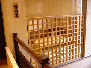 特別室:和と酒馬乃屋