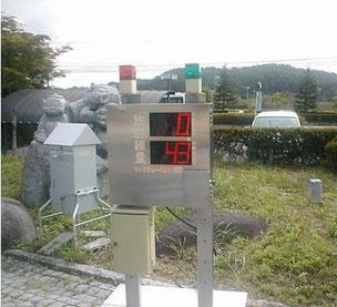 飯館村の放射線量測定器 0.43マイクロシーベルト