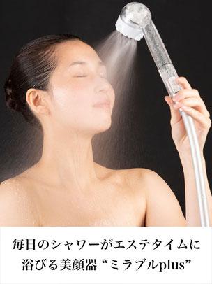Manoukian 代表 TSUYOSHI 六本木美容室 麻布美容室 髪質改善 ヘアケア トリートメント  ヘッドスパ 抗酸化 プラチナカラー