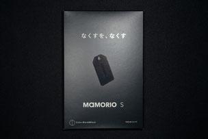 上位モデル「MAMORIO S」