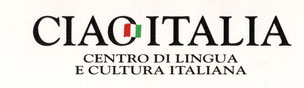 ローマ-チャオ・イタリア-Roma-CiaoItalia