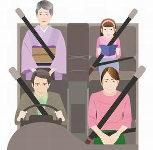 シートベルト全席着用