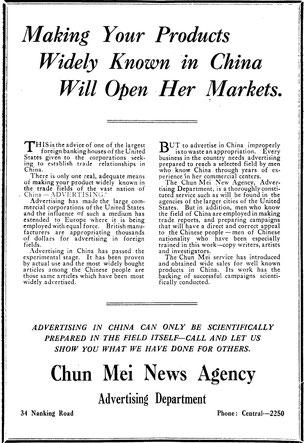 Millard's Review of the Far East  Jan 17, 1920