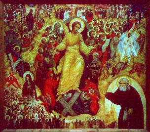 ТОРЖЕСТВО ПРАВОСЛАВИЯ     Картина священника Сергия Симакова