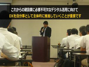 建設会社のDX推進研修講師を務めるカナン株式会社の桂木夏彦