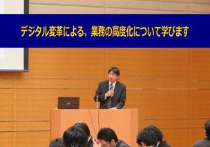 ファシリティ、ビルマネジメント事業のDX推進研修・セミナー・講演講師で実績豊富なカナン株式会社
