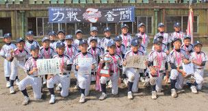 初優勝-辰口学童野球クラブ