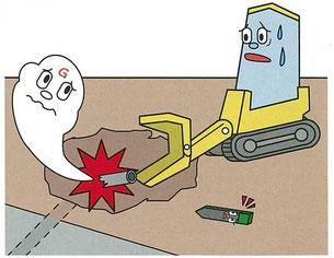 最近多発しているガス管損傷事例④