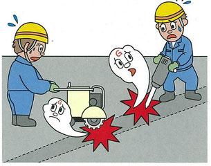 最近多発しているガス管損傷事例③