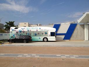大きなバスは燃料電池車の様です