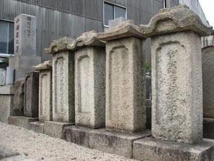 三重県桑名市専正寺鳥居家墓所