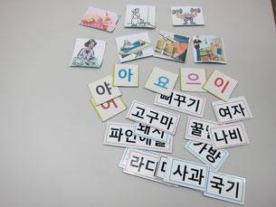 英会話 大阪、中国語、韓国語ならiTOP英中韓会話!