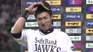 ホークス 柳田悠岐 選手 | マニステージ福岡/スリープキューブ和多屋