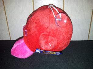 Kirby rot seite