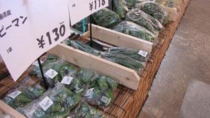 当店社員の手作り野菜。