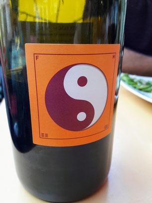 yin yang, équilibre et harmonie