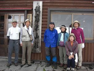 二日目、涸沢から、雪渓と岩場を登り、穂高岳山荘前で