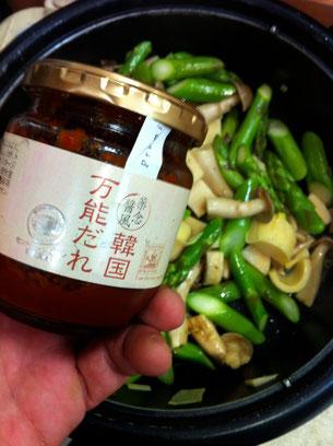 サンクゼール 韓国万能たれ レシピ