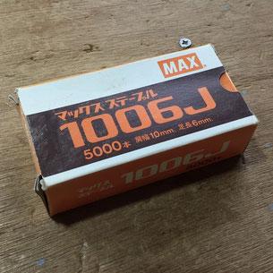 【59】マックスステープル 1006J(箱): ¥300-/1点