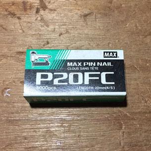 【70】MAX ピンネイル P20FC