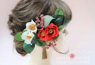 成人式、卒業式、和装の時に付けたい椿の髪飾りやヘアアクセサリー