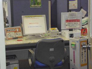 札幌市役所6F建設局総務部道路認定課