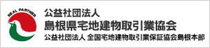 ハトマークサイト島根ホームページへのリンクバナー画像