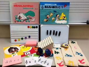教本・マグネットボード・音符カード・リズムカード
