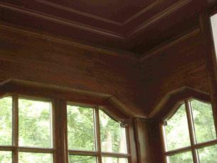 Hier ist das Fenster im Detail zu sehen