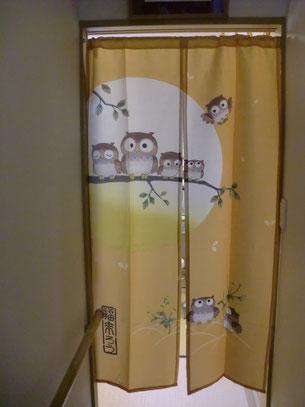 部屋の入口に「福来ろう」の、のれんが有ります。