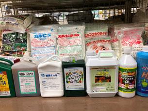 菌体および微量ヨウ素など