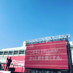 名古屋マラソンの画像