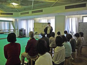 朝日カルチャーセンター 講座風景