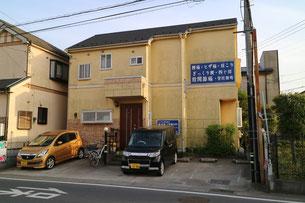 所沢市 Salon de Ken(アロマ整体院)