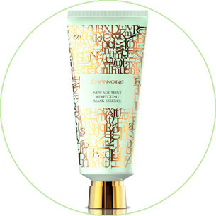 Gesichtsmaske - vegane Hautpflege - CCC Cosmetic Culture