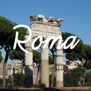 Rom, Roma, Italien, Antike, Slideshow