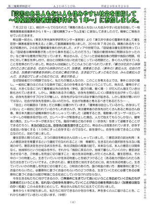 4ページ目です。